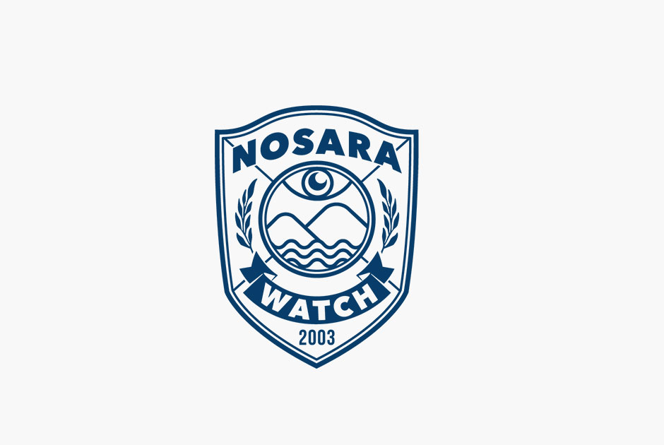 Nosara Watch
